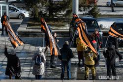 Пикеты перед зданиями правительства СО и законодательного собрания СО. Екатеринбург, нод