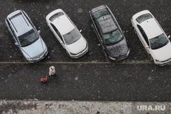 Первый снег. Плохая видимость. Курган, снег, метель, плохая погода, машины в снегу, холод, холодная погода, плохая видио