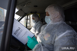 Пост ДПС на трассе. Сургутский район, маска, перчатки, вирус, медики, covid-19, коронавирус, сиз, костюм защитный, костюм чумной