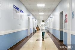 Поликлиника №3. Тюмень, коридор больницы
