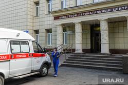 В перинатальном центре открывается новая госпитальная база для больных коронавирусом. Челябинск, роддом, скорая помощь, врач, перинатальный центр, медик