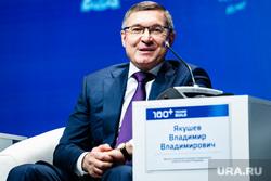 Международный форум высотного и уникального строительства «100+ Forum Russia». Екатеринбург, якушев владимир