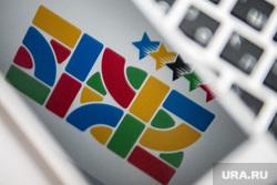 Официальный сайт летней Универсиады-2023. Екатеринбург, логотип, универсиада, универсиада2023