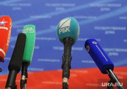 Государственная Дума. Москва, телевидение, пресс-конференция, флаг россии, микрофоны