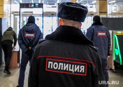 Дезинфекция и проверка масочного режима на железнодорожном вокзале. Челябинск, досмотр, полиция, жд вокзал челябинск