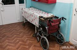Разное. Курган, каталка, перевозка больных, больница, инвалидное кресло