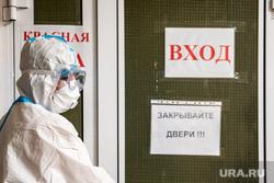 Свердловский областной клинический психоневрологический госпиталь для ветеранов войн, где оказывают помощь пациентам с коронавирусной инфекцией COVID-19. Екатеринбург, госпиталь, защитный костюм, вход, медицинская маска, защитные очки, защитная маска, медицинский работник, больница, маска на лицо, covid-19, covid19, противочумный костюм, коронавирус, противочумной костюм, красная зона, ковидный госпиталь