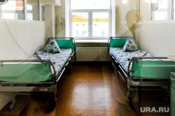 Больница. Челябинск, госпиталь, стационар, палата, больничная палата, медицина, клиника, больничная койка, ковидная база