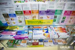 Аптеки. Сургут, аптека, лекарства, бад, медикаменты, фармацевтика