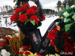 Похороны убитой на вечеринке Полины Величко, полина величко