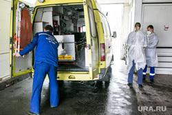 Скорая помощь и люди в защитных костюмах. Тюмень, защитный костюм, врачи, скорая помощь, медики, коронавирус, ковид