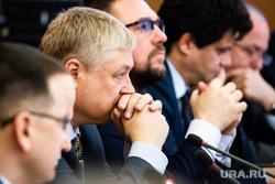 Комиссия по экономическому развитию и инвестициям, промышленности и предпринимательской деятельности. Екатеринбург, лошаков александр