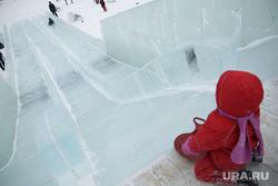 Ледовый городок. Пермь, горка, зимние забавы