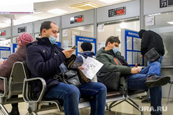 Соблюдение масочного режима в МФЦ. Челябинск, мфц, эпидемия, масочный режим, covid, ковид, пандемия