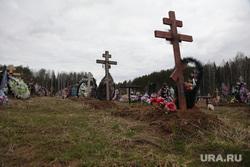 Период самоизоляции. Пермь, крест, могила, кладбище