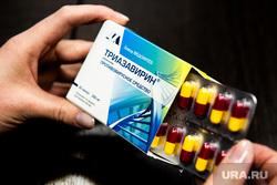 Противовирусное средство «Триазавирин». Екатеринбург, триазавирин, завод медсинтез, таблетки лекарства, противовирусное средство
