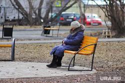Город во время полной самоизоляции.  Курган , скамейка, парк, пожилая женщина, осень