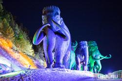 Археопарк. Ханты-Мансийск, скульптура, мамонты