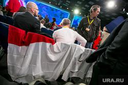 Пресс-конференция Президента России Владимира Путина. Москва, польский флаг