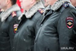 Вручение свердловским полицейским ключей от новых автомобилей. Екатеринбург , полицейские, зима, мвд, офицеры, нашивка, погоны, полиция, герб мвд