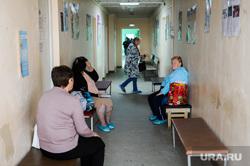 Клипарт по теме Поликлиника. Больница. Челябинск, очередь , больничный коридор, прием, поликлиника, пациенты, больница, пенсионеры, больные