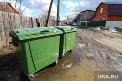 Река Тобол. Разное. Курган, помойка, мусорный бак, мусорный контейнер, грунтовая дорога, грязь во дворе, грязь, лужа