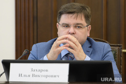 Заседание Избирательной комиссии администрации Екатеринбурга, захаров илья