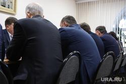 Комитет областной думы по бюджету. Курган, чиновники, заседание, депутаты, заседание комитета, собрание глав