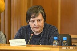 Заседание гордумы, обсуждение протестов в сквере около театра драмы. Екатеринбург, скоморохова римма
