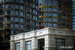 Виды Екатеринбурга , новостройки, жилые дома, 12 storeez, недвижимсоть