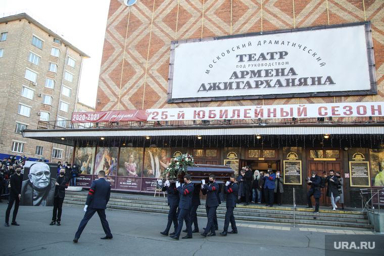 Прощание с народным артистом СССР Арменом Джигарханяном в Московском драматическом театре. Москва