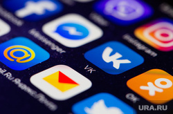 Соцсети и мессенджеры. Сургут, вконтакте, соцсети, мессенджеры, приложения для телефона, вк