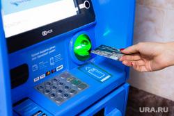 Банкомат банка Открытие. Сургут, банкомат, пластиковая карта