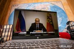 Онлайн-совещание Президента РФ Владимира Путина с главами субъектов Российской Федерации. Москва, путин на экране