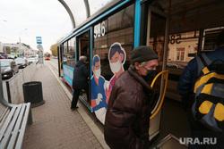 Виды Перми. Пермь, трамвай, пассажир в маске