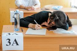 Первый день ЕГЭ. Челябинск, егэ, экзамен, парта, выпускники , тест, равнодушие