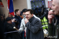 Марш Немцова. Москва, плакаты, яшин илья, лозунги, транспаранты, марш немцова
