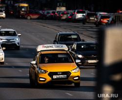 Виды Екатеринбурга, такси, город, яндекс такси, дорога