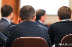 Аппаратное совещание у главы Натальи Котовой. Челябинск, чиновник, заседание, спина чиновника