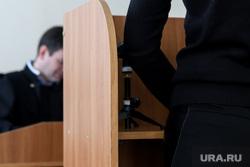 Судебное заседание по уголовному делу Ванюкова Романа. Курган, свидетель, судебное заседание, судья, суд, судебное дело