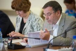 Заседание Президиума Общественного совета при Минстрое России. Екатеринбург