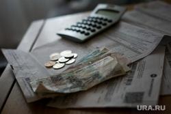 Клипарт по теме ЖКХ. Москва, калькулятор, деньги, платежка жкх, счета за оплату, квитанции об оплате