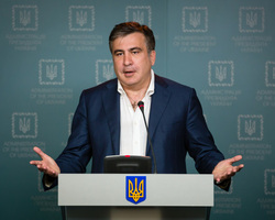 Клипарт Депозитфото, саакашвили михаил
