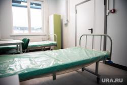 Медицинский центр для пациентов с инфекционными заболеваниями. Свердловская область, Краснотурьинск , палата, медицинский центр для пациентов с инфекционными заболеваниями, город краснотурьинск