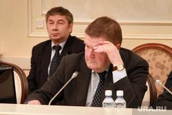 Заседание по инвестициям в резиденции губернатора. Куйвашев и Ко. Екатеринбург, родин валерий, рука у лица