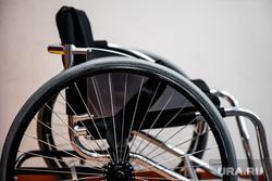 Социально общественный центр помощи и поддержки гражданских инициатив, для людей с ограниченными возможностями здоровья. Екатеринбург, инвалид, инвалидная коляска, инвалидное кресло, инвалидность