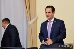 Заседание Тюменской областной думы. Тюмень, трубин глеб