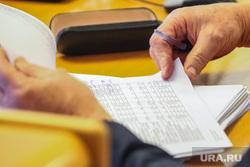 Комитет по аграрной политике Областной думы. Сентябрь 2015. Тюмень, документы, бюджет