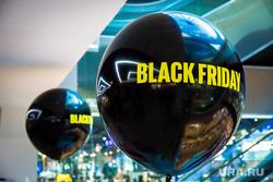 Black Friday в магазине