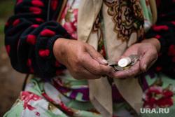 Клипарт. Сургут, пенсия, монеты, деньги, руки пенсионера